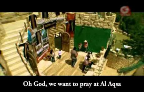 Oh God, We Want to Pray at Al-Aqsa: Arabic Children's Song