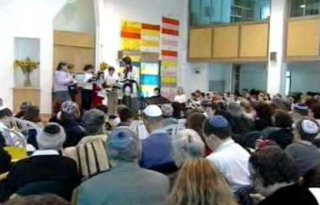 Progressive Judaism in Israel