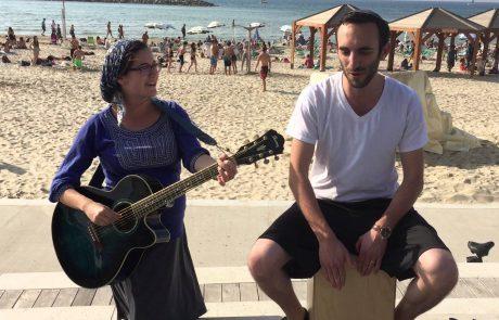 Yonina: Shalom Aleichem from Tel Aviv