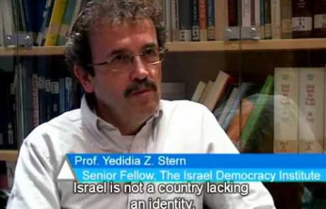 Religion & State in Israel: Symbiosis or Separation?