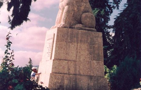The Roaring Lion Monument