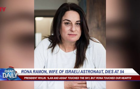 Rona Ramon– A Hero in Her Own Right