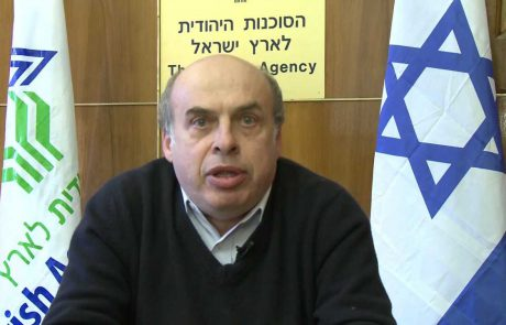 Greetings from Natan Sharansky for Israel's 64th Independence Day