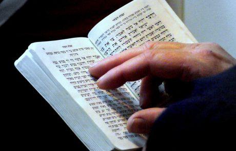 Conservative Kabbalat Shabbat & Ma'ariv (Transliteration)