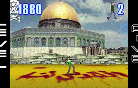 The Stone Throwers: A Syrian Computer Game from The First Intifada