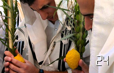Sukkot in 60 Seconds