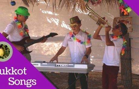 Vesamachta Bechagecha: A Sukkot Song