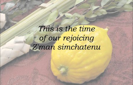The Sukkot Song: The Time of Our Rejoicing