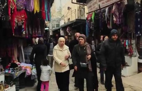 A Brief Virtual Tour of the Old City of Jerusalem