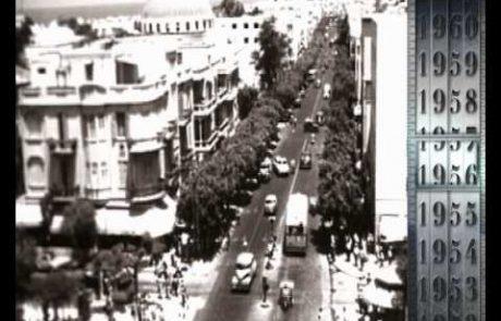 Tel Aviv: 100 Years in 15 Minutes