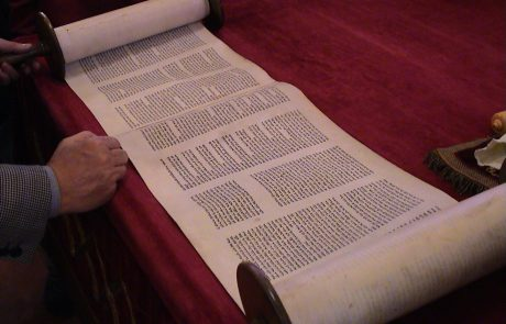 Akdamut: Text & Commentary on a Liturgical Poem for Shavuot