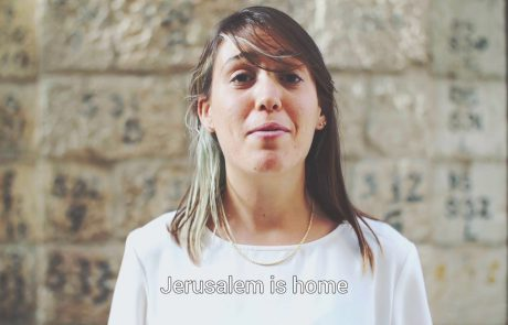 Voices of Jerusalem: Celebrating 50 Years Since the Reunification