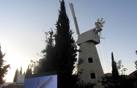 Shabechi Yerushalayim: A Musical Performance at the Re-dedication of the Windmill
