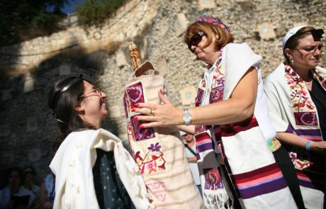 Tzelofhad's Daughters: A Feminist Poem About the Western Wall