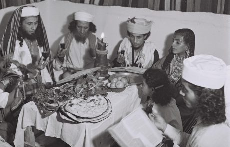 Yemenite/Baladi Grace After Meals (Hebrew Text)