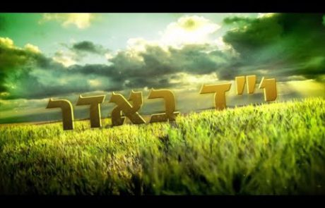 The Legacy of Tel Hai: To Live or Die for our Country?